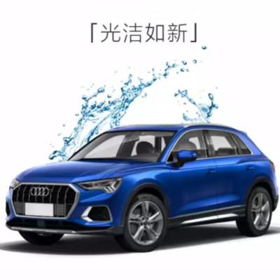 洗車加打蠟