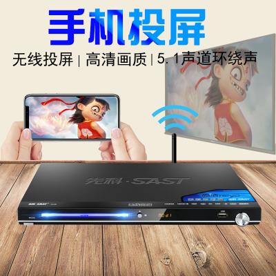 先科(SAST)SA-036 DVD播放機 HDMI影碟機巧虎視頻播放機 影音播放機高清播器DVD播放機普通DVD