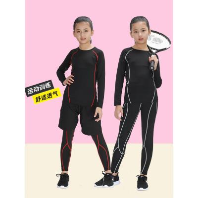 18公主(SHIBAGONGZHU)兒童緊身衣訓練服籃球足球運動套裝女童跑步瑜伽健身服打底速干衣