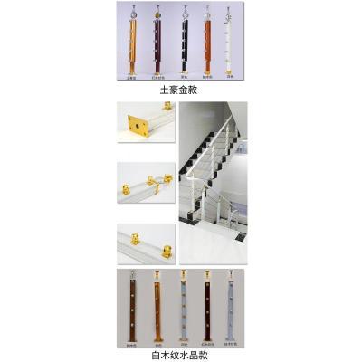 樓梯扶手護欄欄桿別墅室內簡約現代不銹鋼圍欄閃電客鋁合金北歐家用復式 1號白梅一米價格