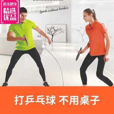 【抖音网红同款】软轴乒乓球训练器自练神器近视儿童视力亲子练习器