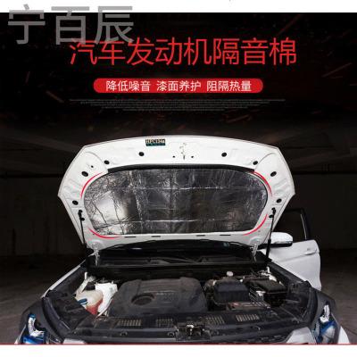 東風風神AX3 AX7汽車載發動機蓋引擎蓋隔音隔熱棉耐高溫鋁箔改裝