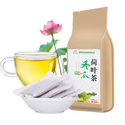 再春堂冬瓜荷葉茶60g/袋 代用花草袋泡養生茶飲決明子消脂茶 保健茶飲