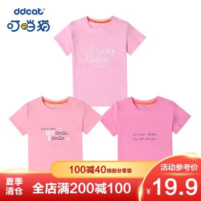 【季末清倉】叮當貓童裝女童夏裝新品圓領針織衫中大童休閑T恤女孩洋氣套頭T恤衫
