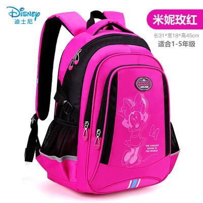 迪士尼(Disney)小學生書包 男童女孩1-3-6年級休閑減負兒童背包 6-12歲女童男生書包 玫紅(A款)