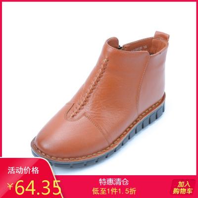 紅蜻蜓專柜正品冬季女靴新款圓頭保暖舒適牛皮女短靴雪地靴C81591