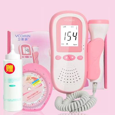 多普勒聽胎心音監測儀孕婦家用胎動醫用監護檢測輻射無聽診器 數字款胎心儀