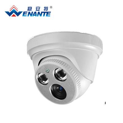 穩安特 1080P高清200萬網絡數字紅外監控攝像機半球