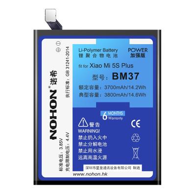 诺希NOHON小米5S PLUS手机电池Mi 5s Plus正品BM37电池米五S plus内置全新电板