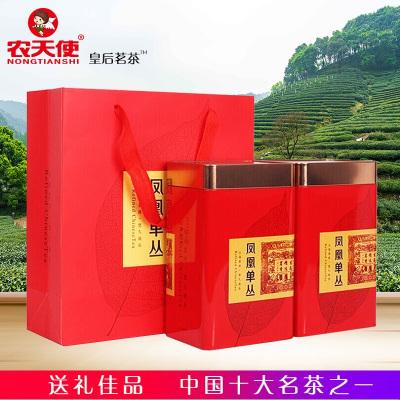 年貨禮盒 農天使 茶葉 單叢茶蜜蘭香150gx2罐 炭焙單樅鳳凰單從茶 茶葉禮盒裝 烏龍茶濃香型潮州特茶葉禮盒 送禮佳品