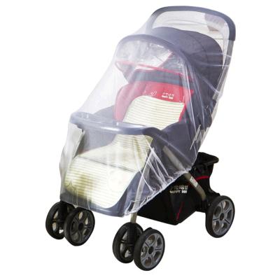 慧氏神熊(WhizBear ) 嬰兒推車蚊帳 通用全罩式寶寶蚊帳兒童車蚊帳嬰兒傘車蚊帳