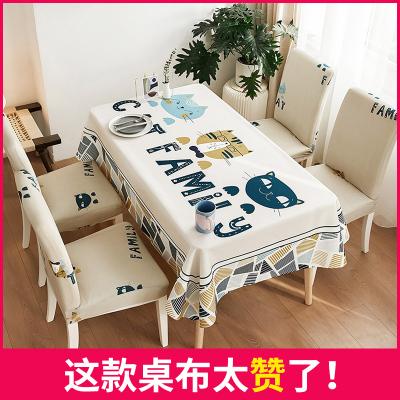 北欧现代家用餐桌椅子套罩棉麻防水桌布布艺茶几椅套椅垫餐椅套装弧威