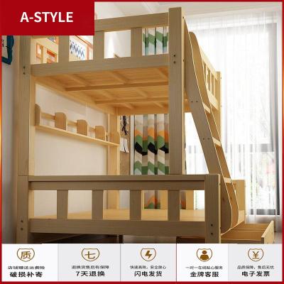 蘇寧放心購全實木上下鋪床雙層木床高低床子母床實木兒童床成人母子床分體床精品家具A-STYLE