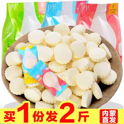 內蒙古特產奶片干吃牛奶片斯琴妹子含鈣奶貝奶酪兒童零食500g*2包 原味+酸奶味