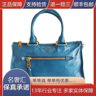 【正品二手95新】缪缪(MIUMIU)女士蓝色油蜡皮机车包手提单肩包 含肩带 皮革