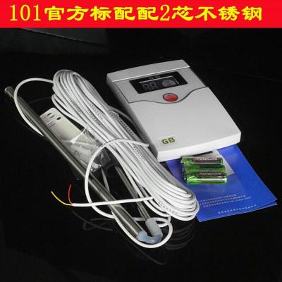 太陽能儀表GB X-101溫度控制器水溫水位顯示器探頭