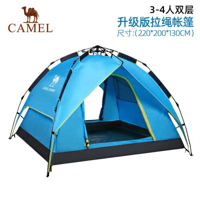 Camel駱駝帳篷戶外 3-4人全自動速開防雨登山露營帳篷