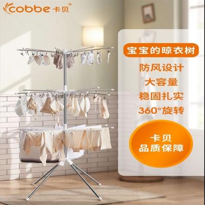卡貝(cobbe)嬰兒晾衣架落地折疊陽臺不銹鋼曬衣神器兒童毛巾架寶寶尿布架嬰兒落地伸縮晾衣架單襪夾單