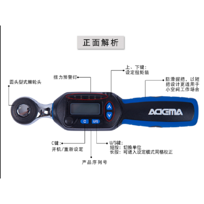 幫客材配 電動汽車及充換電設備安裝工具預置電子高精度力矩扳手數顯扭力扳手力矩扳手