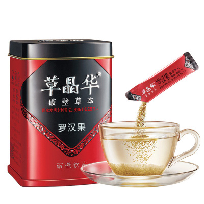 草晶華羅漢果果干泡茶破壁草本顆粒小包裝廣西花茶甘草清瑩胖大海