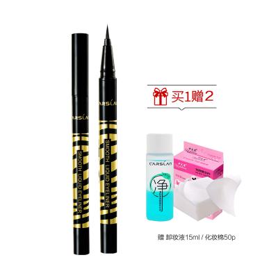 卡姿蘭(CARSLAN)零觸感眼線筆0.55g(防水不暈染 極細濃黑)