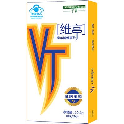 千泉 泰尔牌维亭减肥片24片/盒