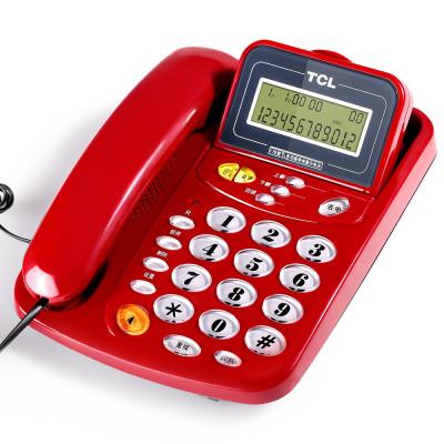 TCL HCD868(17B)TSD固定有繩電話機座機來電顯示免電池免提屏幕翻轉座式壁掛家用辦公有繩固話(火紅)