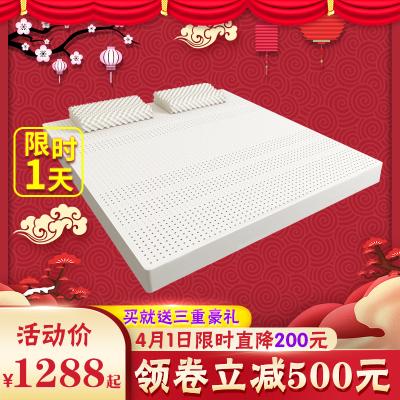 泰國ROYAL LATEX皇家進口天然乳膠床墊 軟床墊透氣恒溫 舒適貼合1.5/1.8米床護墊 舒適榻榻米床墊子定制床墊