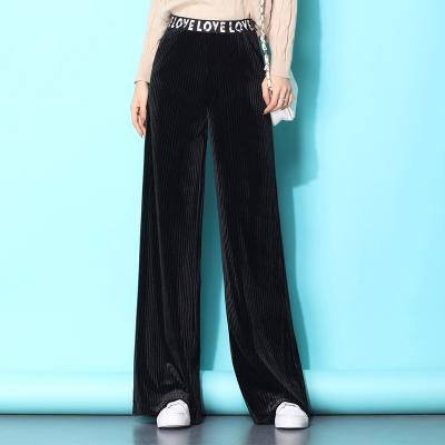 冪凝拖地金絲絨闊腿褲女士2020春秋墜感高腰寬松顯瘦垂感直筒長褲減齡