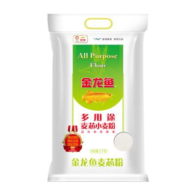 金龍魚多用途麥芯小麥粉5kg 家庭裝通用饅頭粉 餃子粉 包子中筋面粉 生產日期2020.2月份 保質期12個月