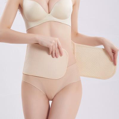 2019孕婦產后塑身收腹帶薄順產剖腹產鏤空透氣束腹內衣美背腰封女無袖單件上衣 威珺