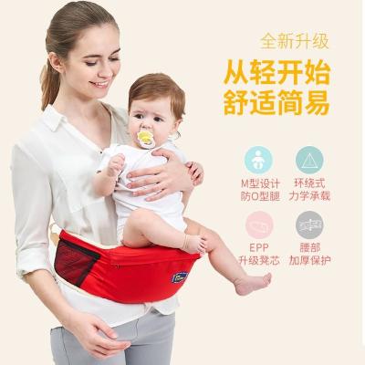 多功能嬰兒單凳寶寶四季通用前抱式加寬坐凳夏季輕便腰凳抱娃神器 莎丞