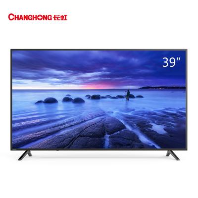 长虹(CHANGHONG)39M1 39英寸高清蓝光节能窄边平板LED液晶电视机(黑色)