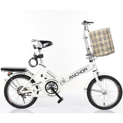 折疊自行車20寸男女式單車變速減震學生成人超輕便攜小型588486011642