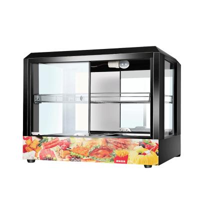 美萊特保溫柜商用食品臺式展示柜家用蛋撻保溫箱方形黑色大號
