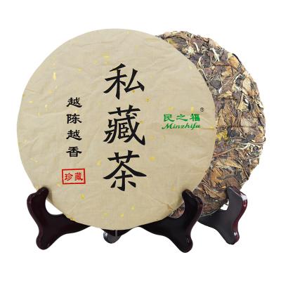 民之福【買五送一】茶葉福鼎白茶壽眉老白茶2013年棗香型350克