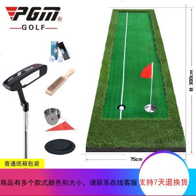 送球杆!PGM 室内高尔夫套装 推杆练习器 办公室/家用室内 果岭