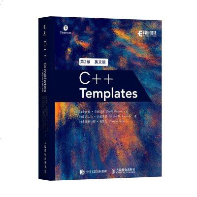 0910C++Templates第2版英文版