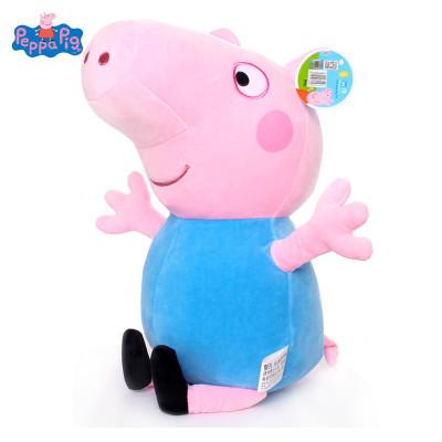 小豬佩奇Peppa Pig毛絨玩具-喬治 46cm