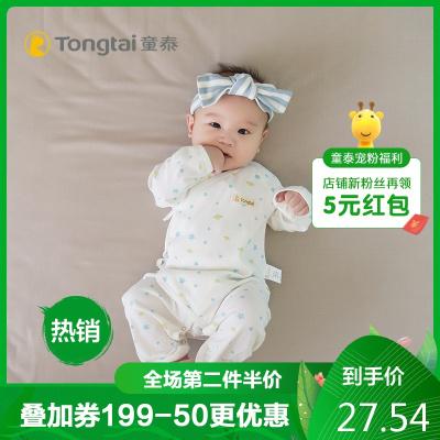童泰嬰兒衣服新生兒連體衣寶寶蝴蝶哈衣0-3-6個月爬服純棉春夏裝兒童內衣