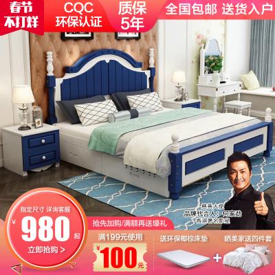 佰尔帝 简约现代实木床松木北欧成人双人床公主床架主卧美式家具单人床1.5 1.2 1.8米出租屋公寓木质床