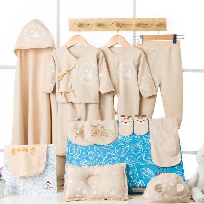班杰威爾Banjvall初生兒13件套禮盒裝 四季款嬰兒衣服套裝寶寶內衣禮盒舒適棉哈衣抱被枕頭套裝嬰幼兒服裝