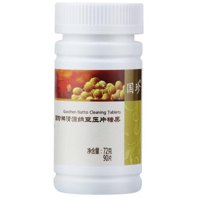 【送2赠品】国珍清源纳豆压片糖果 0.8克×90粒/瓶