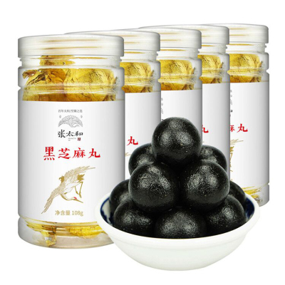 张太和 黑芝麻丸108g*5罐 九蒸九晒黑芝麻 蜂蜜丸即食辟谷丸