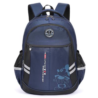 迪士尼(Disney) 小学生书包 1-3-6年级休闲护脊儿童背包 6-12岁男女孩多功能双肩书包