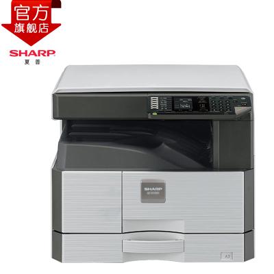 夏普(SHARP) AR-2048SV 复印 打印 扫描 一体机 A3/A4 彩色扫描 (标配:盖板+单层纸盒)
