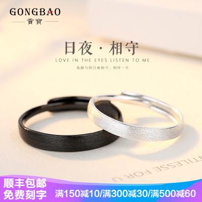 贡宝925银情侣戒指一对活口可调节刻字对戒学生韩版男女求婚纪念生日礼物送老婆
