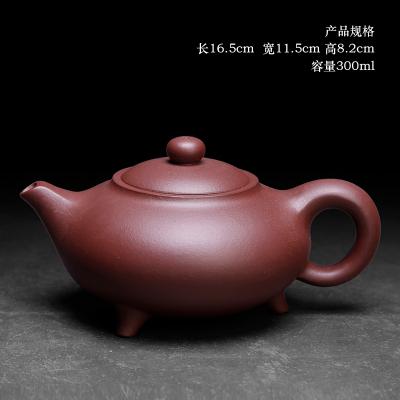 宜興紫砂壺大號原礦老紫泥純手工茶壺大容量大紅袍茶具仿古壺