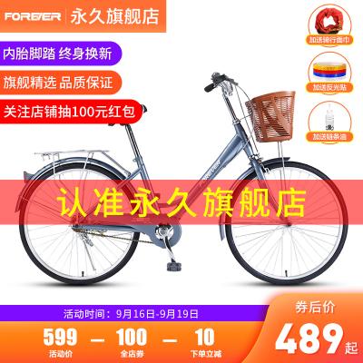 上海永久通勤自行車城市休閑成人男女式普通代步單車學生通勤車