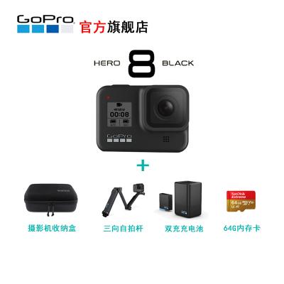 GoPro hero8運動相機水下潛水 4K戶外直播防水攝像機vlog 官方標配+收納包+三向自拍桿+雙充+64G卡